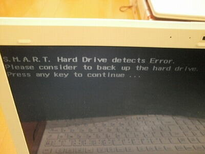 S.M.A.R.T. Hard Drive detects Error